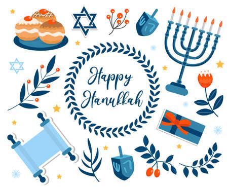 Happy hanukkah set. Collection of design elements for the Jewish holiday with menorah, torah, sufganiyot, bunting, plants. Vector illustration, clip art. 矢量图像