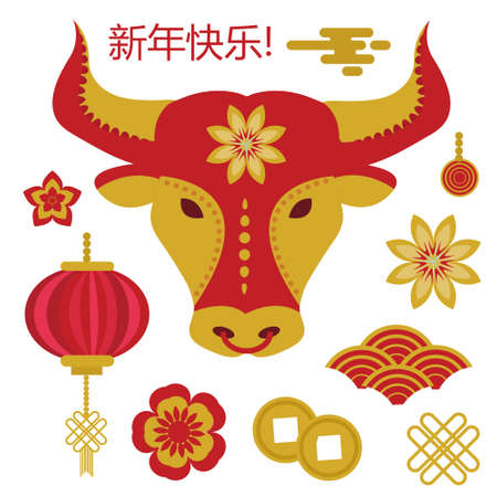 Chinese new year icons set flat style, 2021 zodiac year of ox, bull. Vector illustration.