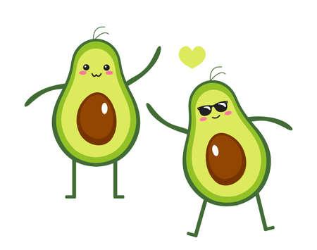 Cute cartoon avocado. Isolated vector illustration.