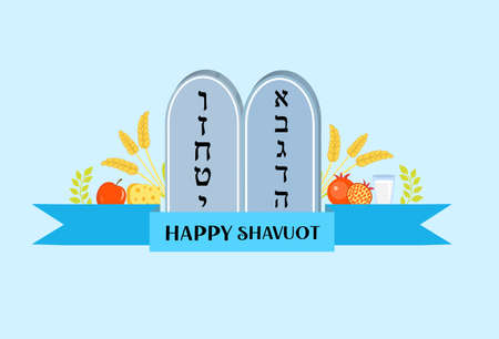 Happy Shavuot greeting card, poster, invitation, flyer. template for your design. inscription hebrew - Happy Shavuot. Jewish holiday background. Vector illustration.