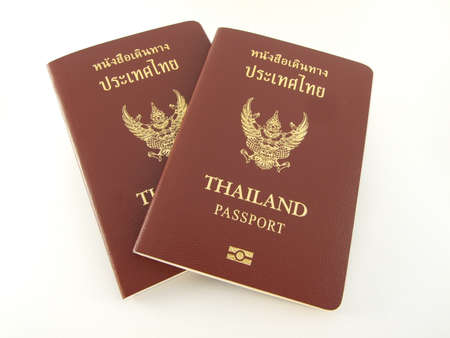 journeying: a document, issued by a national government, which certifies, for the purpose of international travel, the identity and nationality of its holder Stock Photo