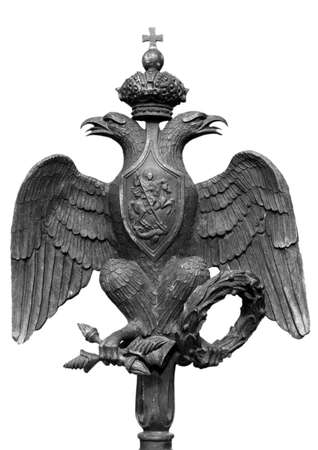 doubleheaded: double-headed eagle