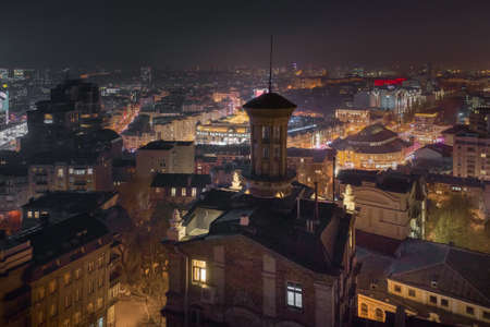 Night cityscape with high-rise buildings in Kyiv in Ukraine Stok Fotoğraf