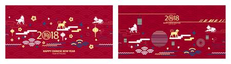 犬との幸せな中国の旧正月 2018 カード。