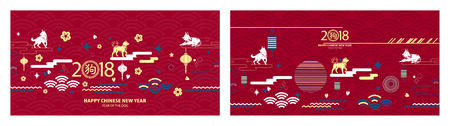 Happy chinese new year 2018 cards with dog. Illustration