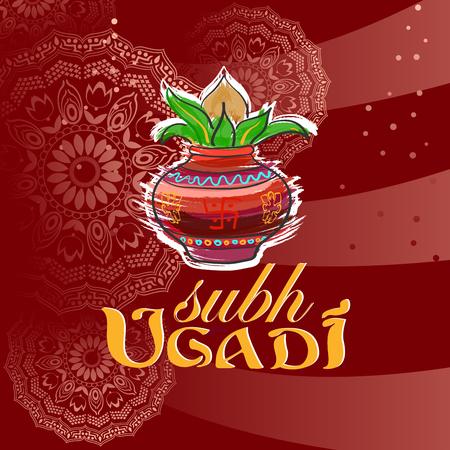Subh Ugadi card. Vector illustration.