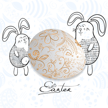 Golden Easter egg with holiday greeting Vector illustration.