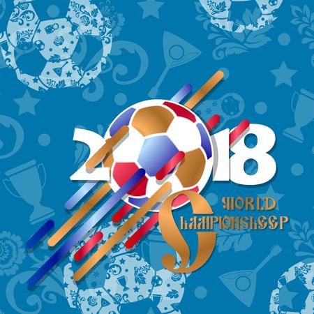 football 2018 world championship cup background soccer  イラスト・ベクター素材