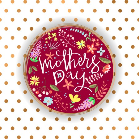 Greeting card design with stylish text Mothers Day. Stock Photo