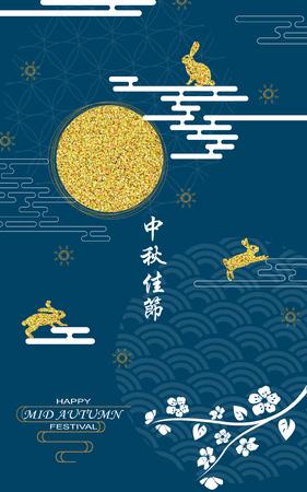 Illustrazione del festival di metà autunno della luna piena e del coniglietto su sfondo blu. Traduzione cinese Felice festa di metà autunno. Illustrazione vettoriale. Vettoriali
