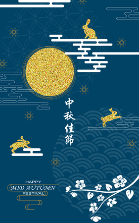 Mid autumn festival illustration of full moon and bunny on blue background. Chinese translation Happy mid-autumn festival. Vector illustration.
