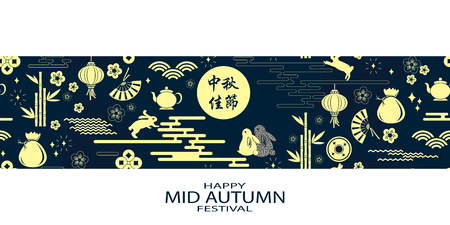 Chinese Mid Autumn Festival design. Chinese translation Happy Mid Autumn Vector illustration