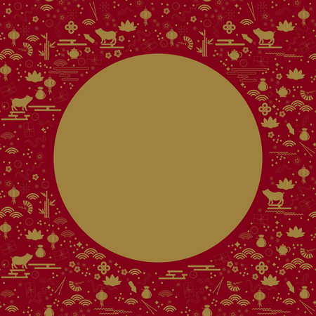 Happy Chinese new year 2019 seamless pattern background