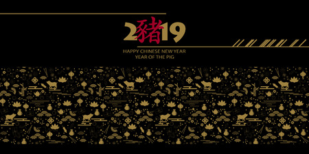 Happy Chinese new year 2019 card with pig. Chinese translation Pig.