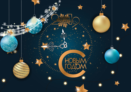 Happy New Year 2019 Card for your design. Russian transcription Happy New Year.