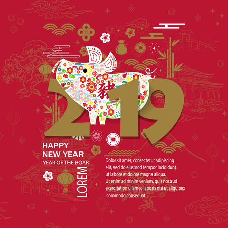 Happy chinese new year 2019 card. Chinese translation Pig.