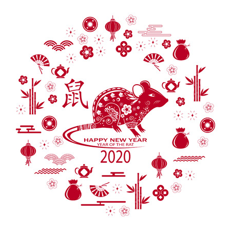 Happy Chinese new year 2020 card with rat. Chinese translation Rat. 版權商用圖片 - 121551675