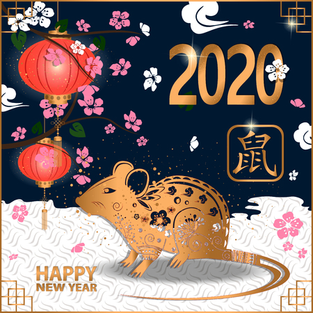 Happy Chinese new year 2020 card with rat. Chinese translation Rat.
