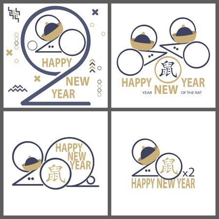 Happy New Year 2020 greeting card Chinese translation rat