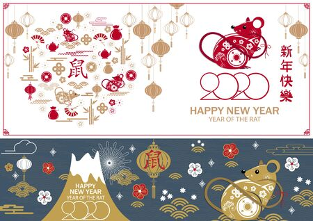 Set of Happy new year 2020 cards. Chinese translation Happy New Yeaar. Separate character Rat. Ilustracja
