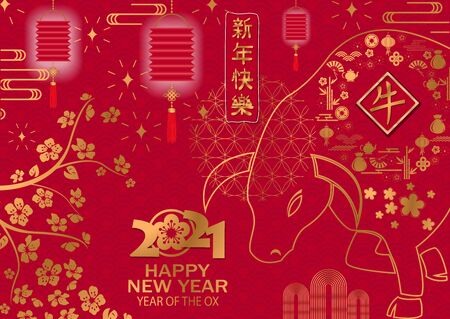 Chinese new year 2021 background. Chinese translation Happy chinese new year 2021, ox. Vector illustration