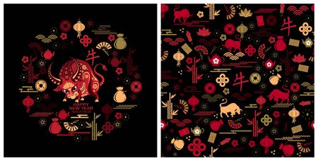 Chinese new year 2021 background. Chinese translation Ox Vecteurs