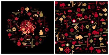 Hintergrund des chinesischen neuen Jahres 2021. Chinesische Übersetzung Ox Vektorgrafik