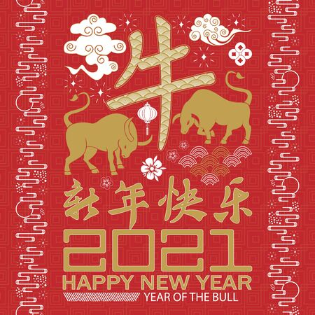 Chinese new year 2021 background. Chinese translation Happy New Year. Ox