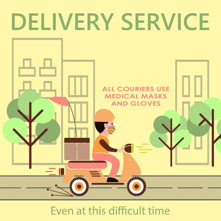 Online delivery service concept, online order tracking, delivery home and office.