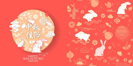 Vector Moon Rabbits of Mid Autumn Festival. Translation Mid Autumn Festival. Banque d'images - 144301804
