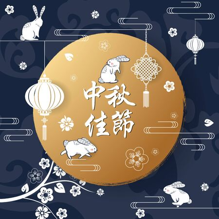 Vector Moon Rabbits of Mid Autumn Festival. Translation Mid Autumn Festival. Banque d'images - 144301805