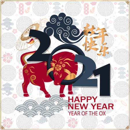 Happy Chinese New Year 2021 traditional background with ox Chinese Translation Chinese New Year