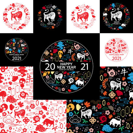 Set of Happy Chinese New Year 2021 traditional background with ox Chinese Translation Bull
