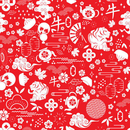 Chinese new year 2022 seamless pattern with tiger and traditional elements. 矢量图像