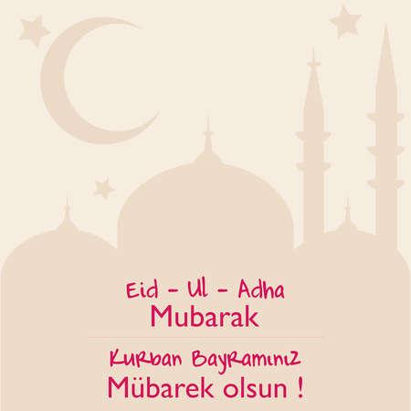 casualty: eid ul adha