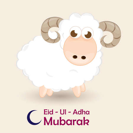 eid ul adha Vector Illustration
