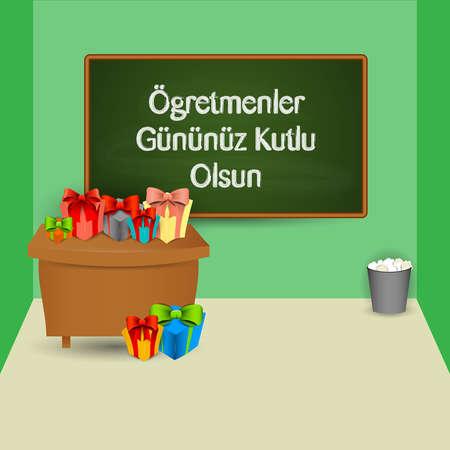 sampling: teacher day