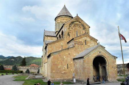 Svetitskhoveli Cathedral, Georgia