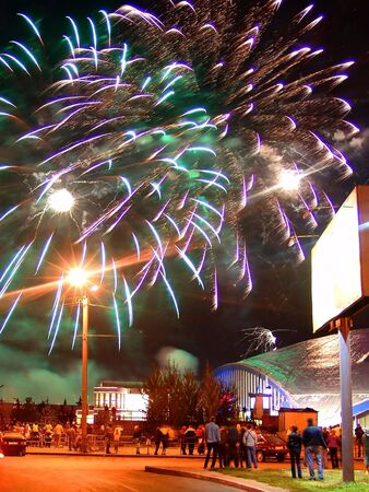 multi national: Colorful bright fireworks in Chelyabinsk. Holiday in Russia