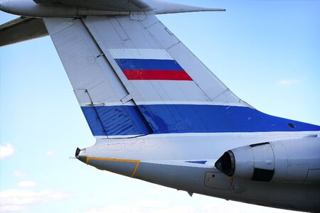 View of the Russian civil aircraft Stock Photo