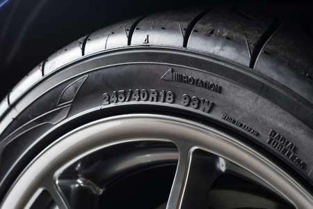 detailing: Car detailing series : Sidewall of clean tire