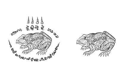 fog in Thai tradition style,Thai tattoo, vector Vektorové ilustrace