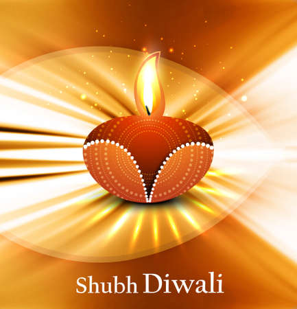 happy diwali beautiful card background vector Vector