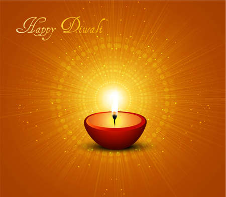 beautiful happy diwali vector design Vector