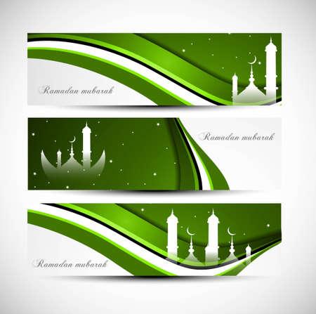 mohammad: header ramadan kareem bright green colorful  wave