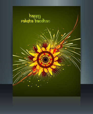 Reflection template Brochure festival Celebration Raksha Bandhan green colorful  Vector
