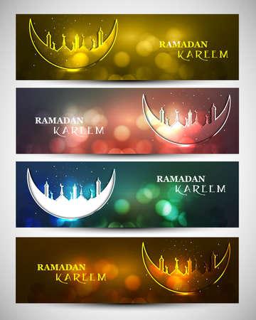 清真寺和月亮美丽的四个头设置斋月kareem设计插图