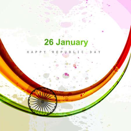 Indian flag  beautiful illustration stylish wave background vector