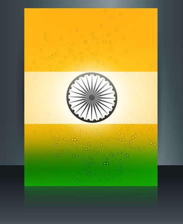 vector brochure Indian flag presentation template republic day design Vector