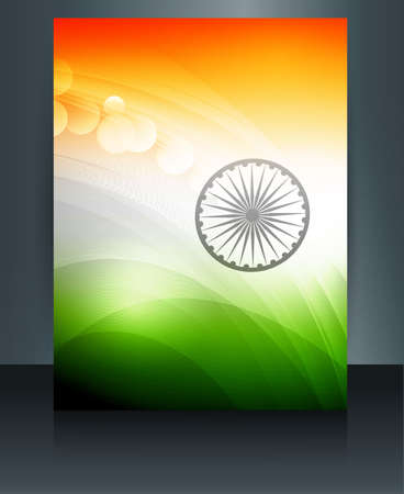 Indian flag presentation template republic day beautiful brochure reflection vector Vector
